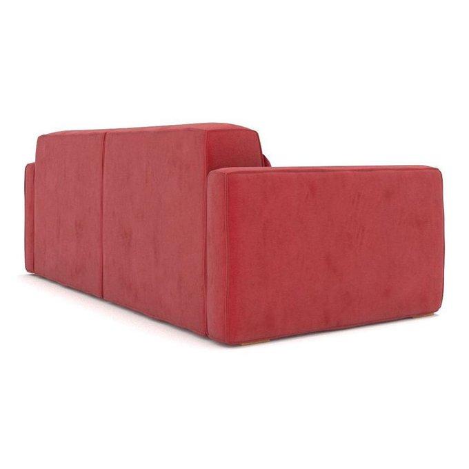 Двухместный диван Cubus красного цвета