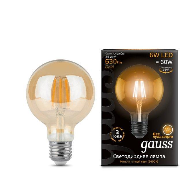 Лампа светодиодная Filament Golden Шар золотой