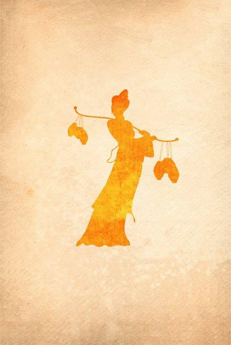 Картина (репродукция, постер): ГЕЙША №2