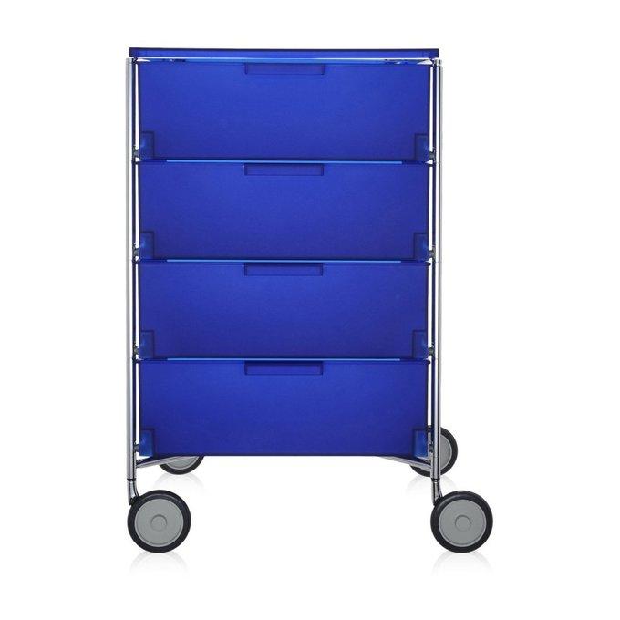 Комод Mobil синего цвета