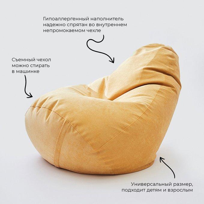 Кресло-мешок Дели желтого цвета
