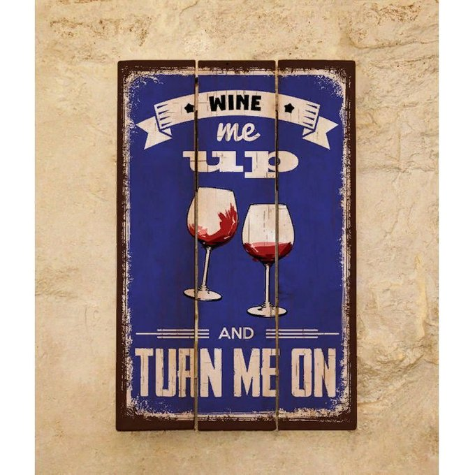 Деревянная табличка Wine me up 30х45