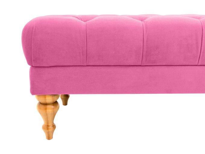 Банкетка Jazz Малая розового цвета