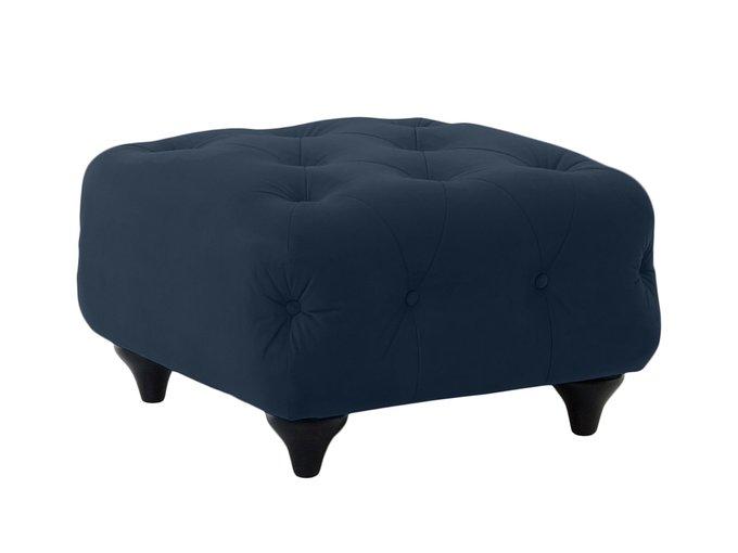 Пуф Cloud темно-синего цвета