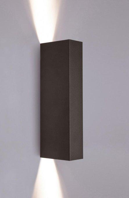 Настенный светильник Malmo черного цвета