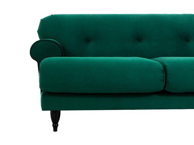 Двухместный диван Italia зеленого цвета