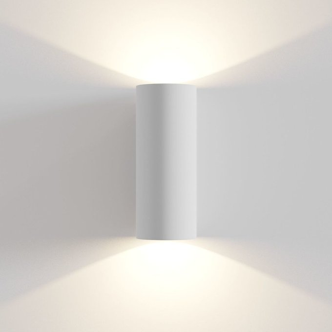 Настенный светильник Parma из гипса белого цвета