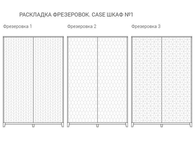 Шкаф Case