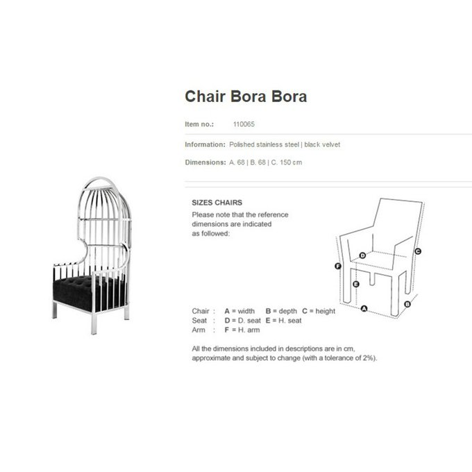 "Кресло   ""Chair Bora Bora"""