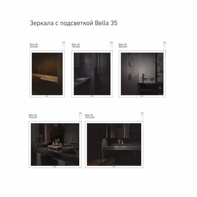 Зеркало с подсветкой Bella-35 60