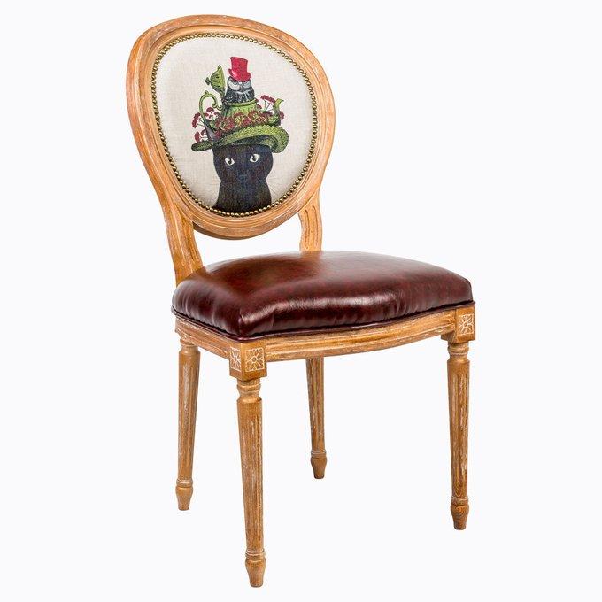 Стул Мисс Ти Тайм с сиденьем и спинкой из экокожи