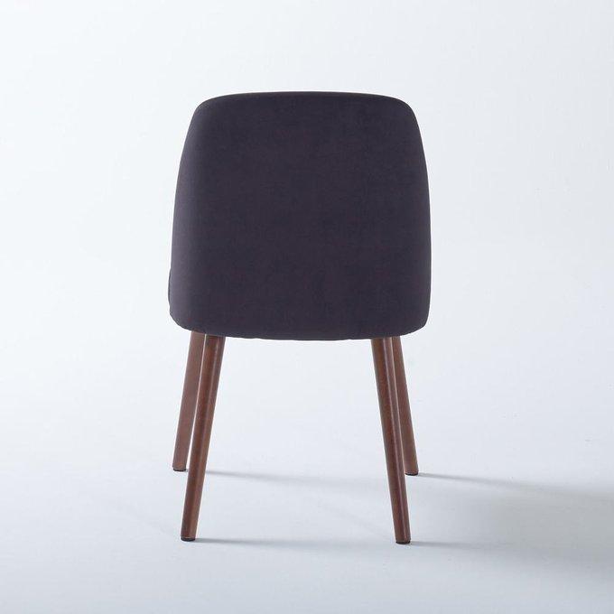Комплект из двух стульев Watford черного цвета