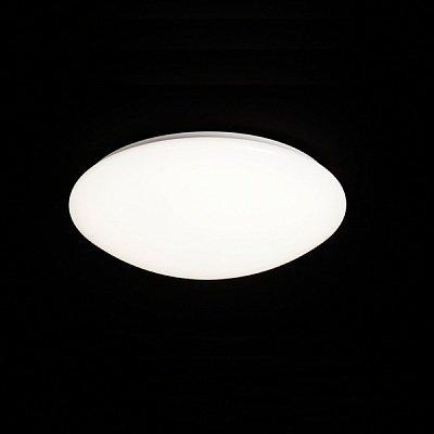 """Потолочный светильник Mantra """"Zero"""""""