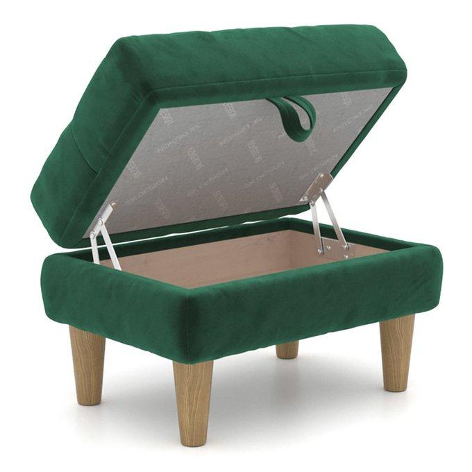 Пуф Scott ST с ящиком зеленого цвета