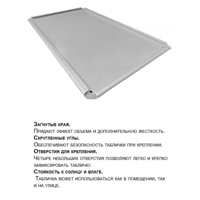 Винтажная табличка для кухни из металла