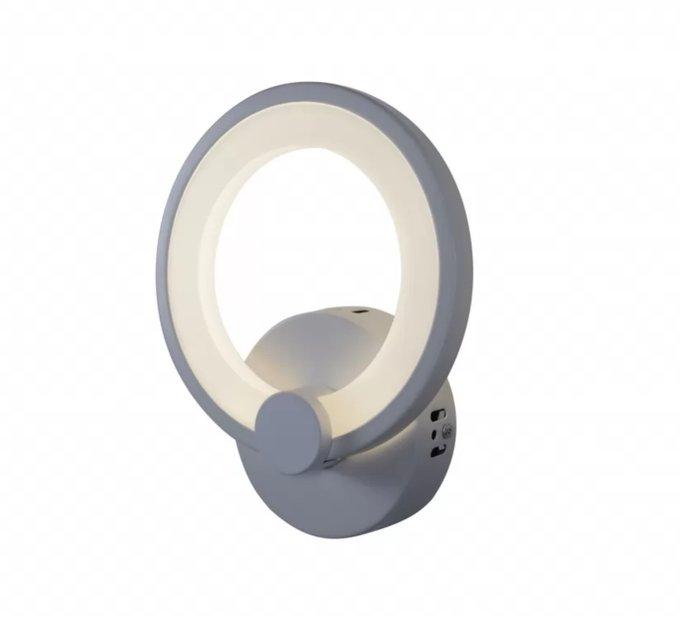 Настенный светильник Ring белого цвета