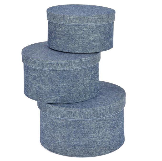 Комплект из двух коробок синего цвета