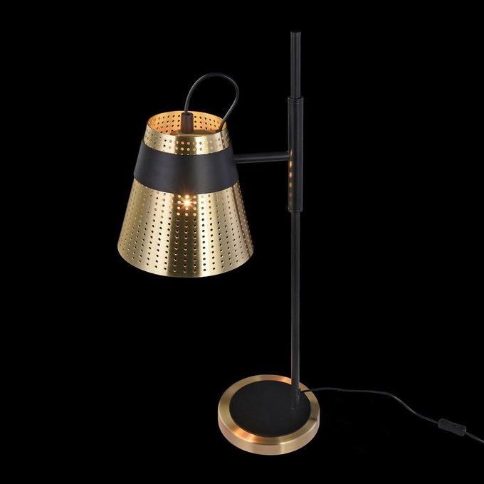 Настольная лампа Trento с золотистым плафоном