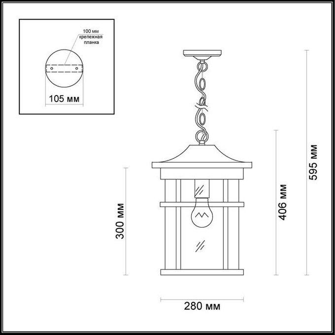 Уличный подвесной светильник Virta из металла и стекла