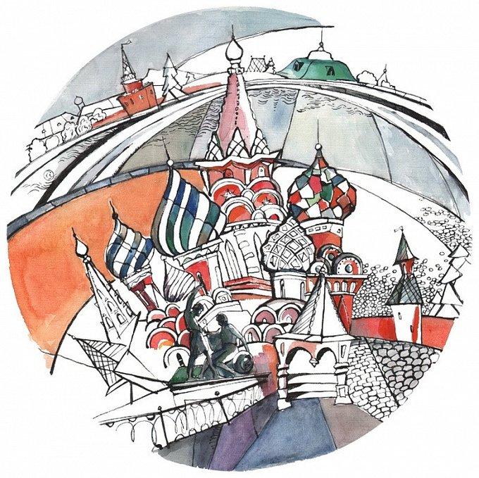 Тарелка сувенирная с волнистыми краями Кремль Собор Василия Блаженного