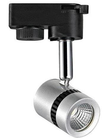 Трековый светодиодный светильник серебристого цвета