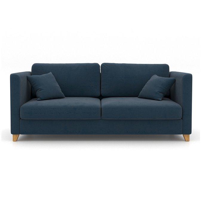 Диван-кровать Bari EKL трехместный синий