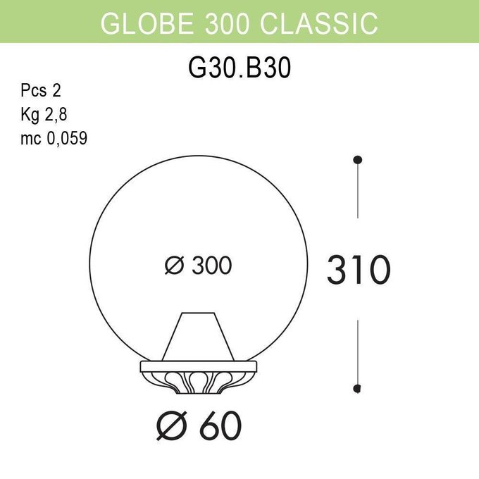Уличный светильник Globe с плафоном серого цвета