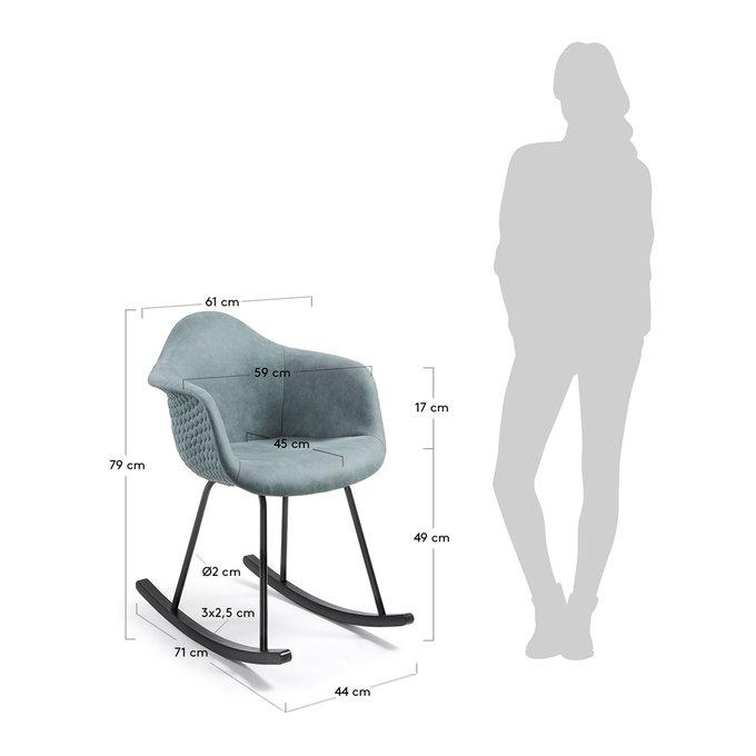 Кресло-качалка Julia Grup Kenna