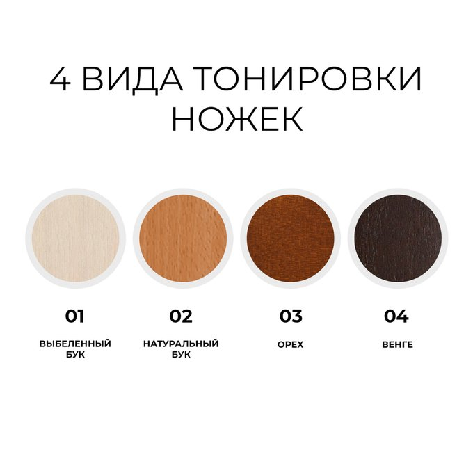 Небольшой диван Антуан коричневого цвета