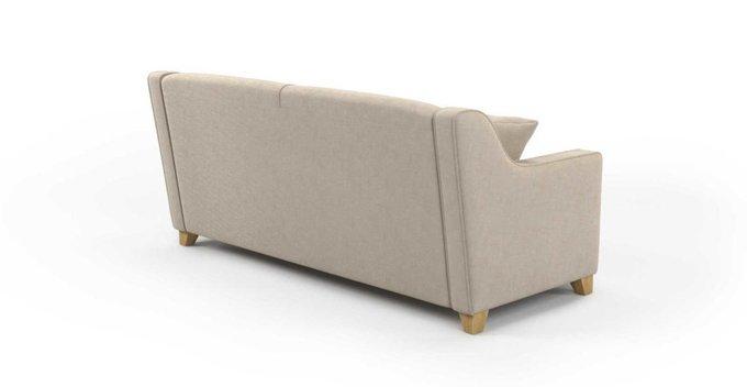Диван-кровать Halston бежевого цвета