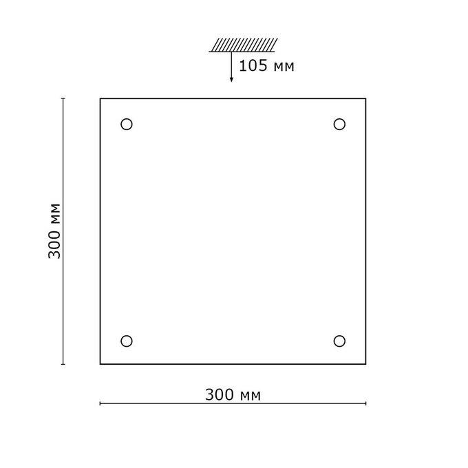 Настенно-потолочный светильник Omaka квадратной формы