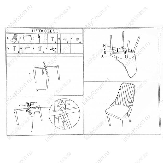 Обеденный стул Kora синего цвета