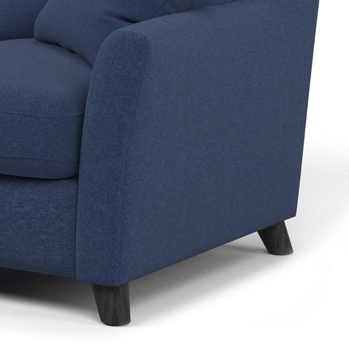Диван-кровать Raf MT двухместный синего цвета