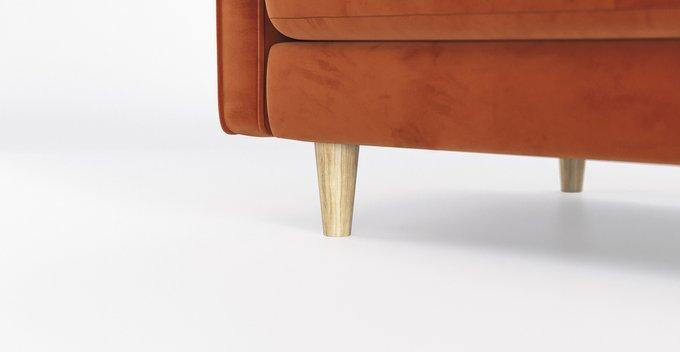 Двухместный диван SCOTT оранжевый