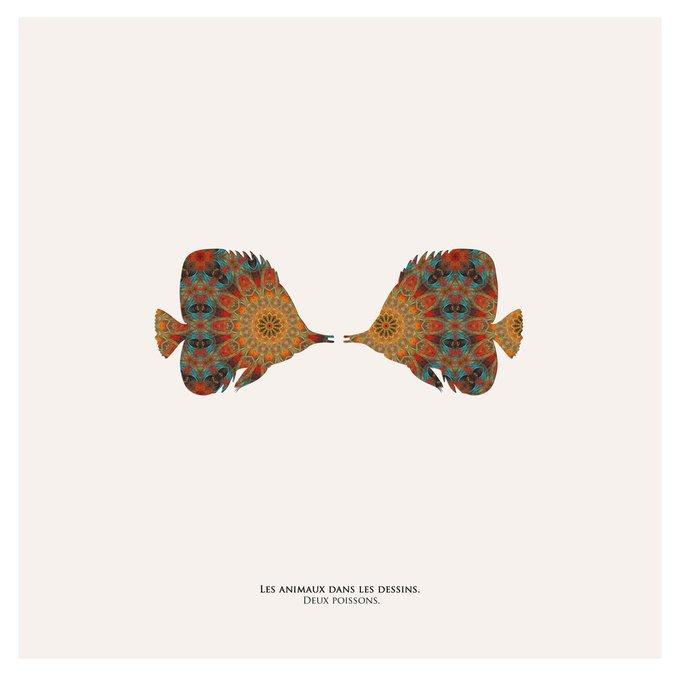Картина (репродукция, постер): Рыбки в узоре