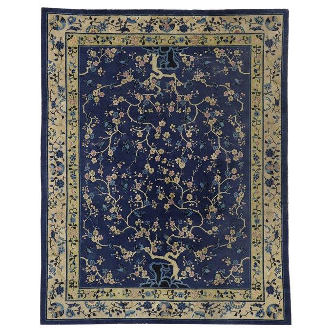 Ковер сине-бежевого цвета 160х230