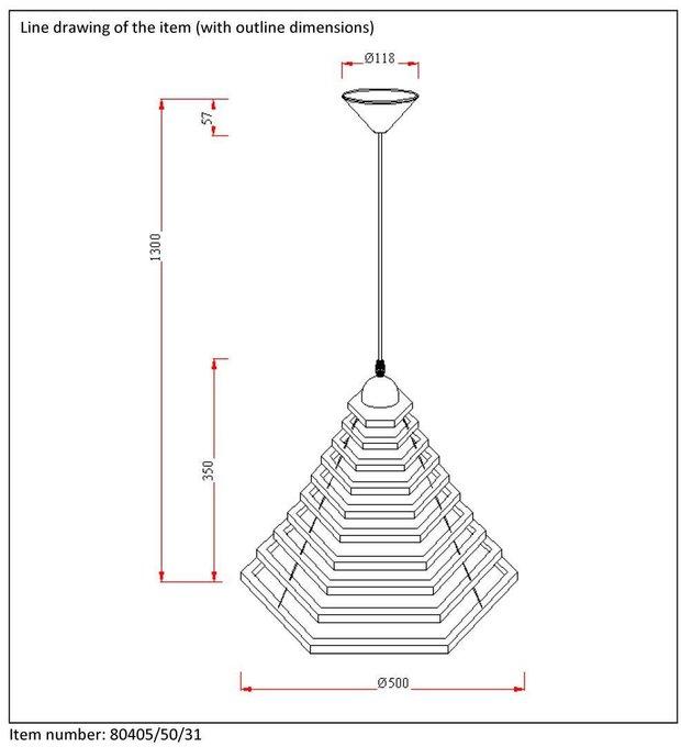 Подвесной светильник Lucide Tora
