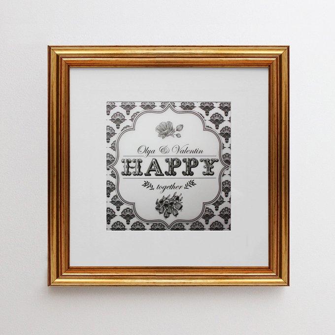 """Декоративная рамка """"Happy"""" по индивидуальному эскизу"""