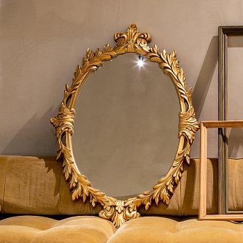 Настенное зеркало Диодора золотого цвета