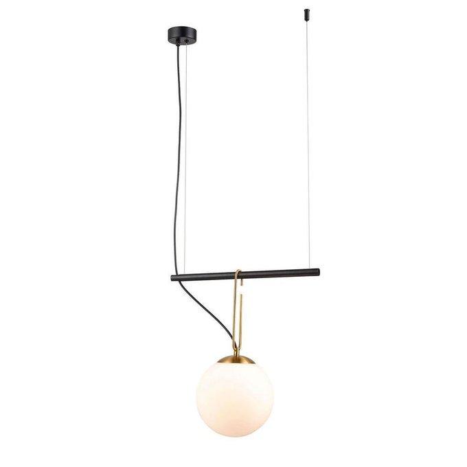 Подвесной светильник Marte с плафоном из стекла