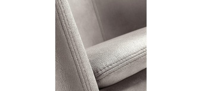 Кресло Julia Grup HARMON Светло-серого цвета
