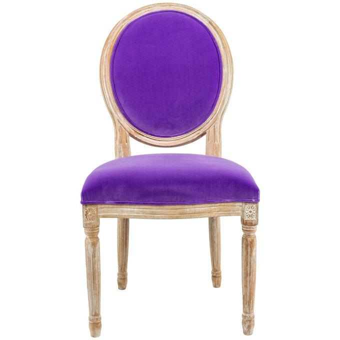 Стул Луи Лаванда с обивкой фиолетового цвета
