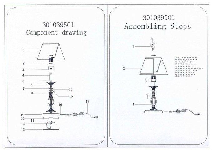 Настольная лампа Свеча с белым абажуром