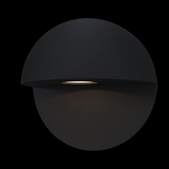 Уличный настенный светильник Mezzo из алюминия