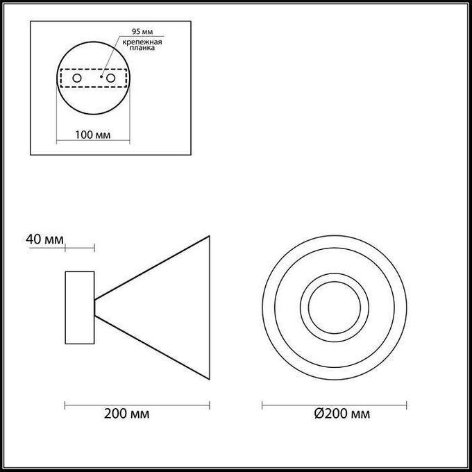 Потолочный светодиодный светильник Taper белого цвета