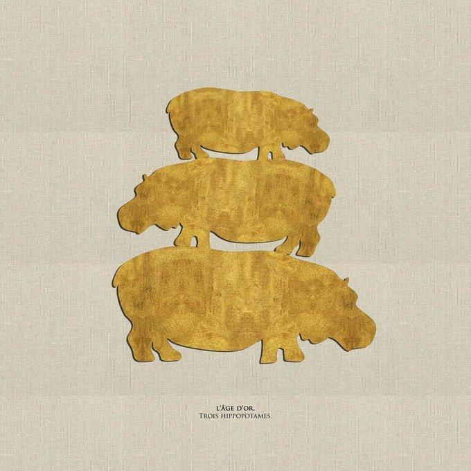 Картина (репродукция, постер): Три бегемота