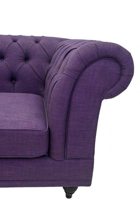 Диван Neylan purple