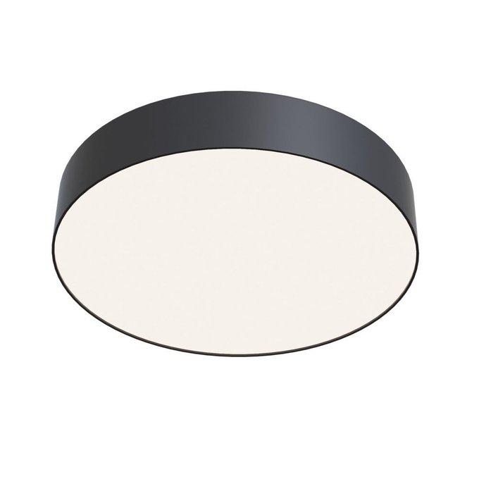 Потолочный светильник Zon из металла и пластика