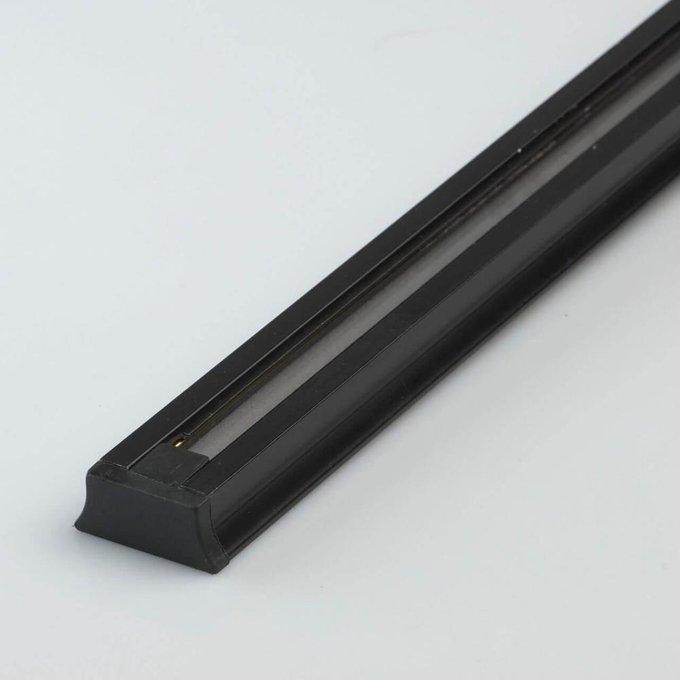 Шинопровод однофазный черного цвета