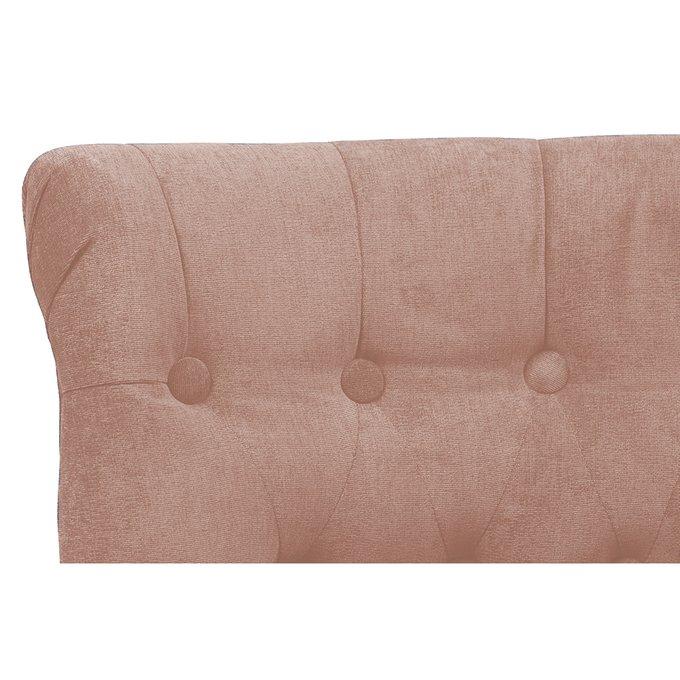 Кресло Dawson светло-розового цвета